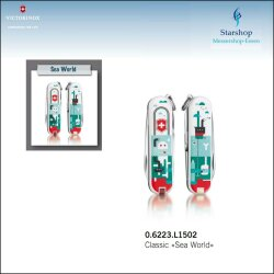 Victorinox - Limited Edition 2015 - Sea World